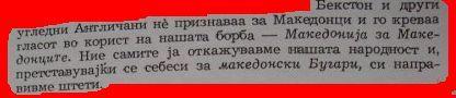 [Image: 20091105_151927_%D0%BC%D0%B0%D0%BA%D0%B5%D0%B4.jpg]